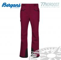 BERGANS Oppdal Ins. Lady Pant Beet Red